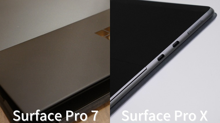 Surface Pro 7 or Pro X