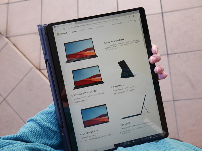 Surface Pro X タブレット レビュー
