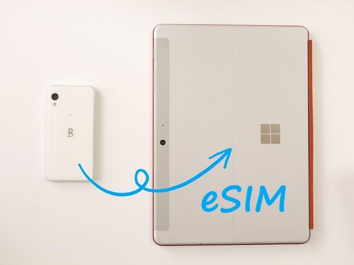 Surfaceで楽天UN-LIMIT eSIM利用