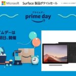 mazon prime day surface