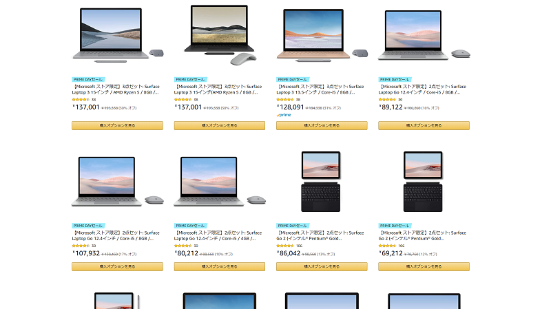 Amazon Prime Day 2021 Surface