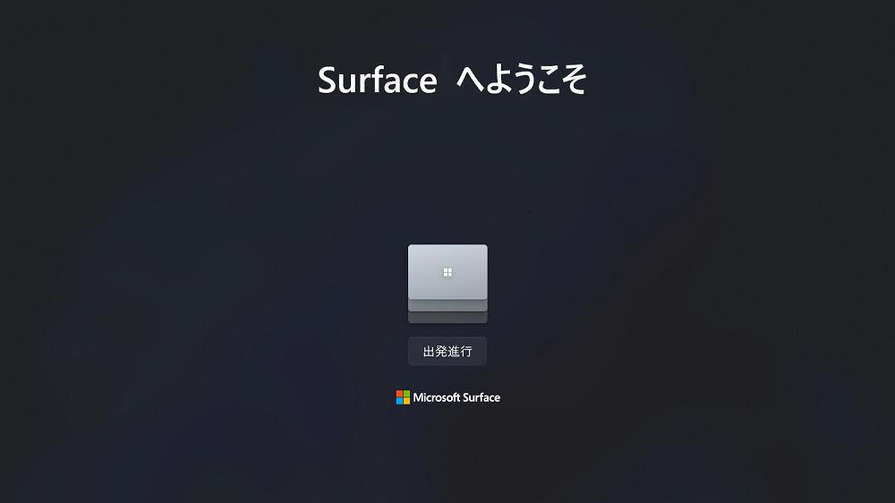 Surface App レビュー