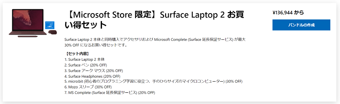SurfaceLaptop2