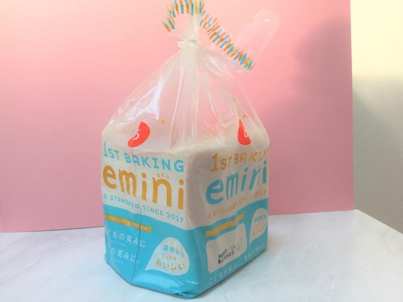 emini