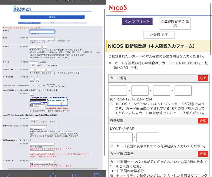三菱UFJ銀行フィッシング