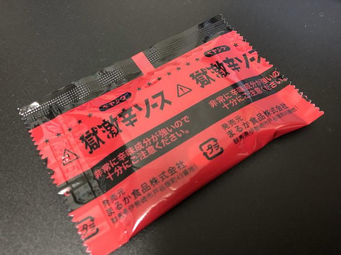 ペヤング獄激辛 VS ヘクブルダック炒め麺