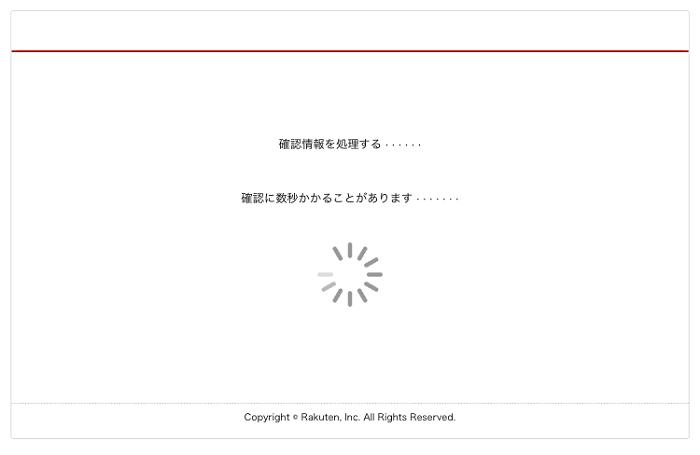 日本マスク webショップ 詐欺