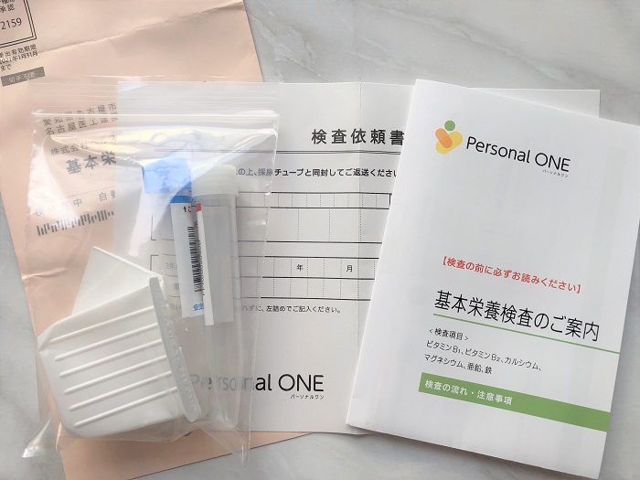 FANCL Personal ONE レビュー